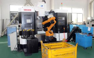 工业机器人与立式加工中心协作